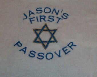 Personalized Embroidered First Passover Bib Jewish