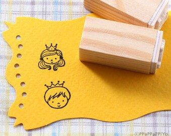 Prince & Princess Rubber Stamp