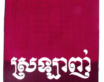 "LOVE in Khmer--Dark Red Hand Woven Long Cotton Cambodian Style Scarf--Krama--26"" x 75""--65cmx190cm--silk screen--"
