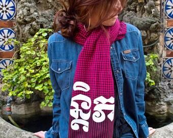 "PEACE in Khmer--Dark Red Hand Woven Long Cotton Cambodian Style Scarf--Krama--26"" x 75""--65cmx190cm--silk screen--"
