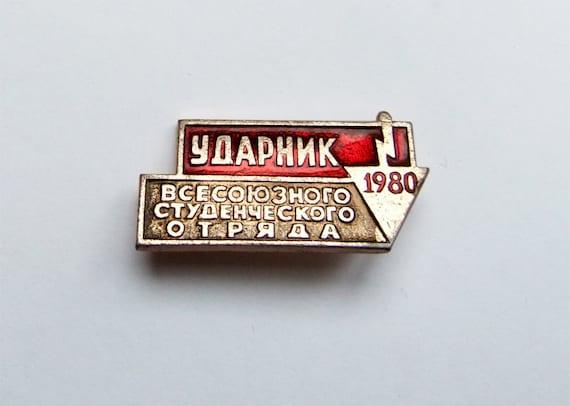 Retro Soviet Badge for the best woker