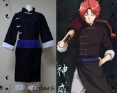 Kamui cosplay outfit from Gintama