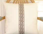 Ivory linen decorator pillow cover with a vertical applique of brown and ivory greek key trim - approx. 19 x 19- Free US Shipping in March