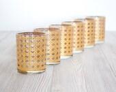 Vintage Gold Barware Embossed Cane Pattern Culver Glass