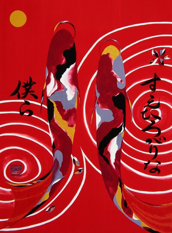 """Limited edition Fine Art Print A4 8.5x11"""" Tail dance, fortune dance """" Koi fish & Japanese calligraphy for long lasting bright future"""