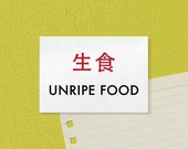 Funny Magnet. Chinglish Humor. Unripe Food