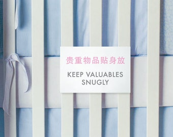 Cute Nursery Sign. Chinglish Baby Room Decor. Keep Valuables Snuggly