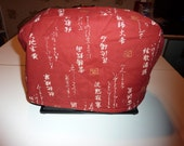 Oriental Print Singer 221 Featherweight Cover