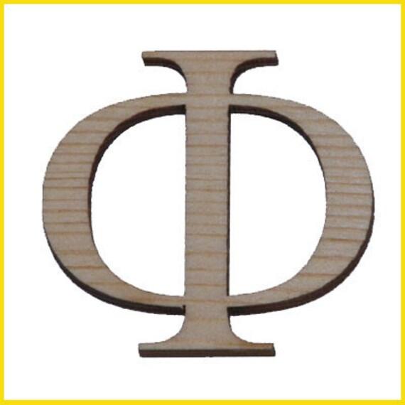 Greek Letter PHI Laser Cut Wood  1.5 inch. SET OF 3