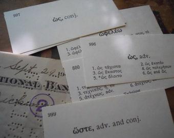 50 Vintage 1950s Greek Vocabulary Flash Cards