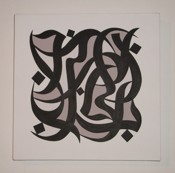 Arabic painting on canvas REDUCED now half price