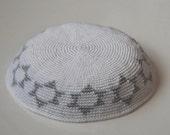 Rosh Hashanah / Wedding / Shabbat / Yom Tov Star of David  White Crochet Kippah Hand made - free shipping