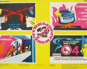 Vintage posters on fire safety, from 1980x