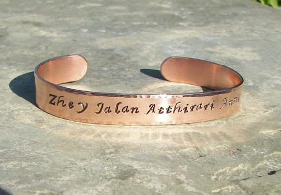 "Hand Stamped GOT Inspired Jewelry Khal Drogo ""Moon of my Life"", ""Zhey Jalan Atthirari Anni"" in Dothraki, Hand-Stamped Copper Cuff"
