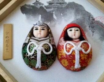 Vintage Japanese Souvenir Hime Daruma Goodluck Wish Dolls Wall Hanging