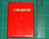 1971 MAO's Work China Chinese Book