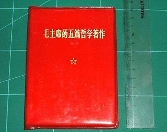 1971 MAO's Work China Chinese Book