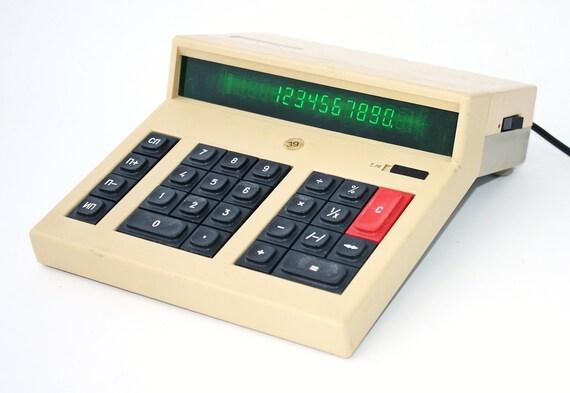 Industrial design for office Vintage office calculator from Russian Soviet Union era MK 42 Elektronika