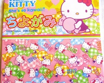 Hello Kitty Bonbon Origami Paper - 20 sheets of super cute Japanese origami paper (4x4 inches) She's so Kawaii