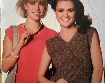 Misses Sweater Pullover Beach Cover Up Cotton Retro Knitting Patterns Beehive 462
