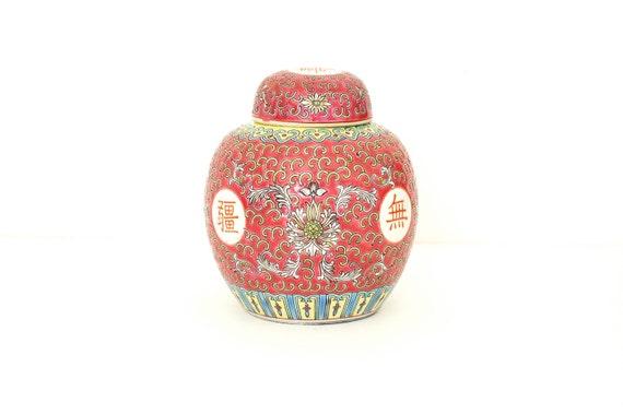 Pinkish - Red Ginger Jar