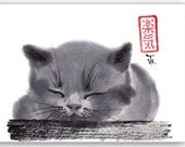 "Greeting Card - ""Sleepy Cat"" - Pets Sumi-e Japanese Brush Painting - Reproduction Art Card"