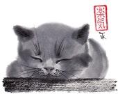 """Print """"Sleepy Cat"""" - Sumi-e Japanese art Brush painting 8.5x11"""" - Reproduction Art Pet wall decor"""
