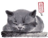 "Cat art, Print ""Sleepy Cat"", japanese art, sumi-e, black and white, Wall decor, nursery, home decor, gift for her, him, Asian art, Birthday"