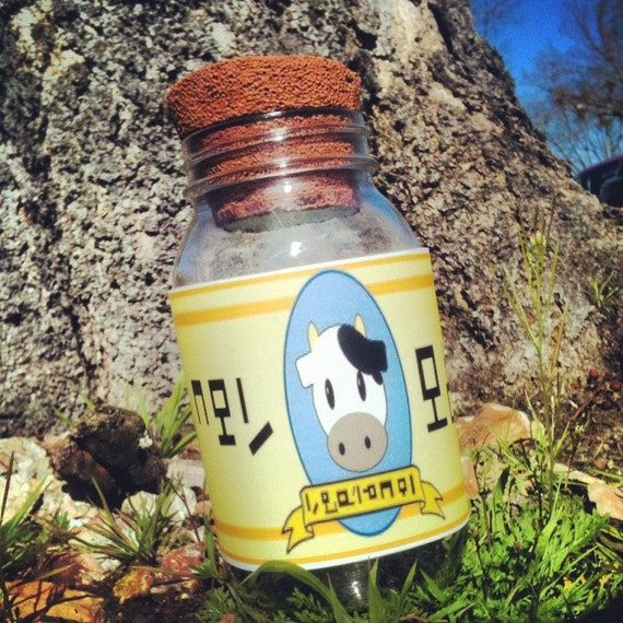 Lon Lon Ranch Milk Bottle