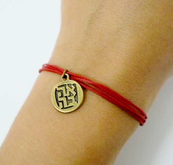 Love Bracelet - red cord bracelet. Bronze charm with the hebrew letters for LOVE, judaica bracelet, with extension, gift for her