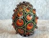 decorative egg/ ornament