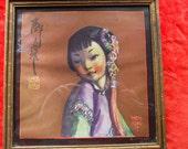 "VINTAGE PRINT 1940's oriental geisha girl, wood frame with glass, 8-3/4"" x 8-3/4"""