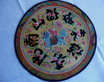Antique Silk Embroidery - Rank Badge - Silk Textile - Antique Wallhanging - Silk Brocade - Oriental Tapestry - Large Embroidered Badge