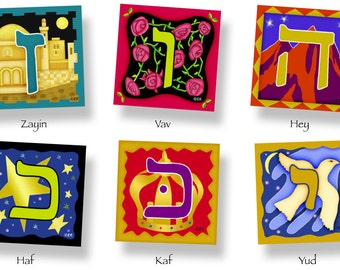 Hebrew Letter Alphabet Poster - Judaica Jewish Hebrew Art