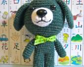 Radley the Dog - amigurumi crocheted dog