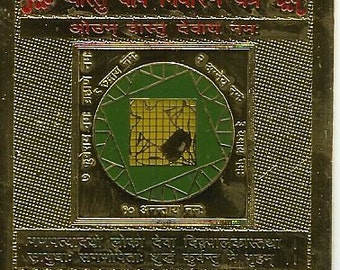 Vastu Yantra - Balance all vastu and feng shui defects - Energized