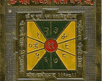 Gayatri Yantra -  Become happy and full of peace