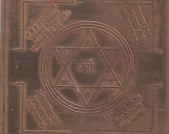 Pratyangira Yantra - Blessed & Energized - Protection from Evil