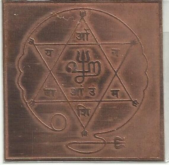 Shiva Panchkshari Yantra Blessings Of Lord By VentureBookshop