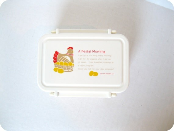 RESERVED for Sarah JAPANESE Engrish Tupperware