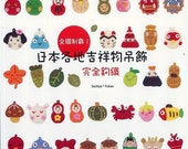 Crocheting Small Objects Japanese Crochet Craft Book (In Chinese)