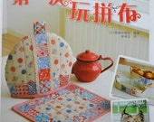 Quilting For the First Time Japanese Patchwork Craft Book (In Chinese)