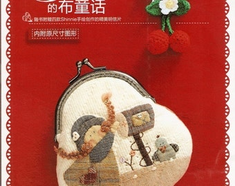 Shinnie's Quilt Child's Talk Patchwork Craft Book (In Chinese)