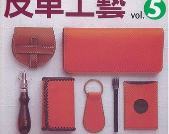 Hand Sewing Leather Craft- Japanese Leather Craft book (In Chinese)