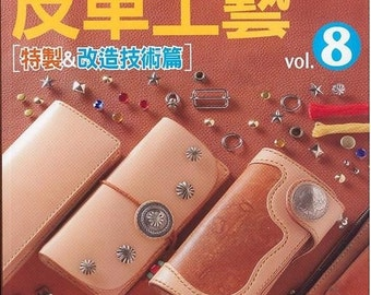 Leather Craft Custom and Remake Technique Japanese craft book (In Chinese)