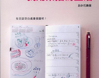Kawaii Illustration Anywhere Anytime- Japanese Drawing Book (In Chinese)