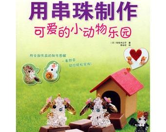 Bead Animal Fairyland  Japanese Beading Craft Book (In Chinese)