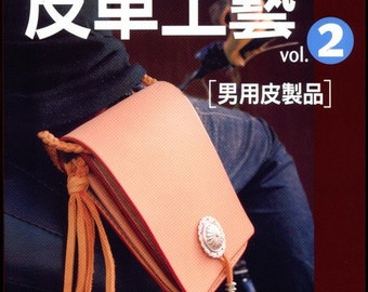 Hand Sewing Leather Bag For Men Japanese Leather craft book (In Chinese)