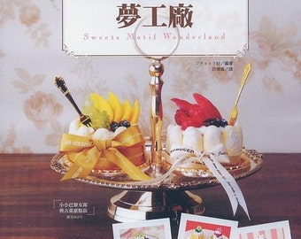 Sweets Motifs Wonderland Japanese Craft Book (In Chinese)