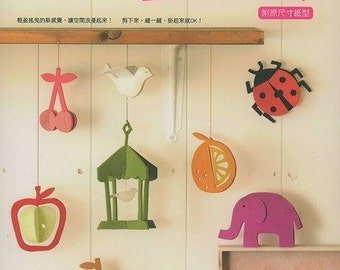 Cute Handmade Hangging Felt Mobiles Japanese Craft Book (In Chinese)